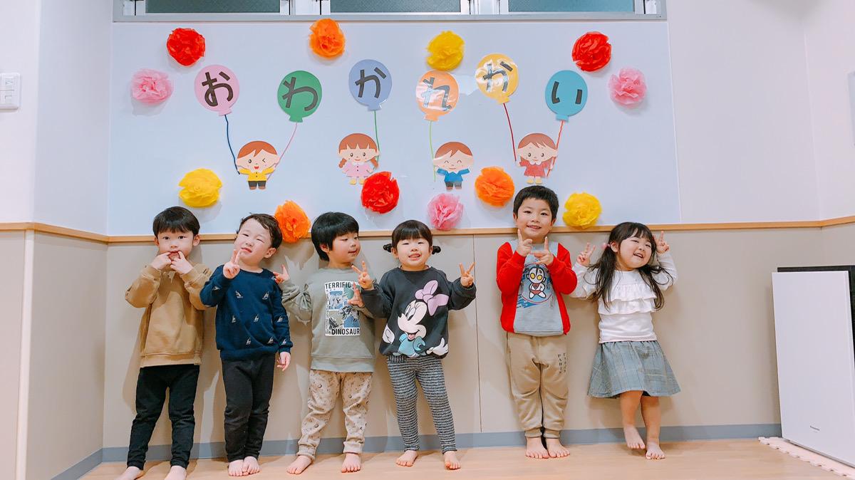 お別れ会|大阪・上本町の保育園レオラ