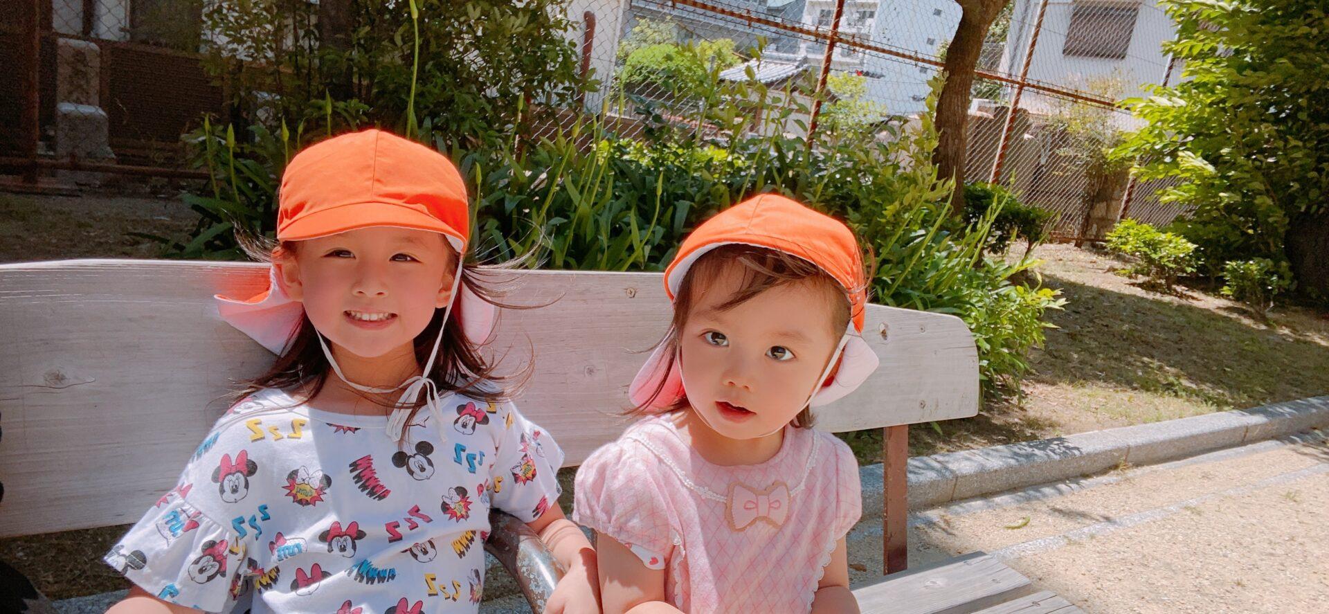 公園までピクニック|大阪・上本町の保育園レオラ